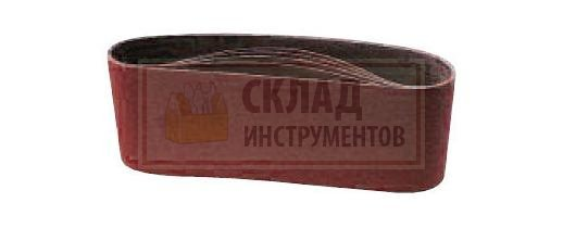 Сверло Makita HSS D-09880 13x151mm по металлу